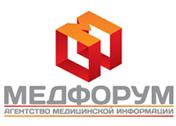 """Агентство медицинской информации """"Медфорум"""""""