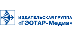ГЭОТАР-Медиа